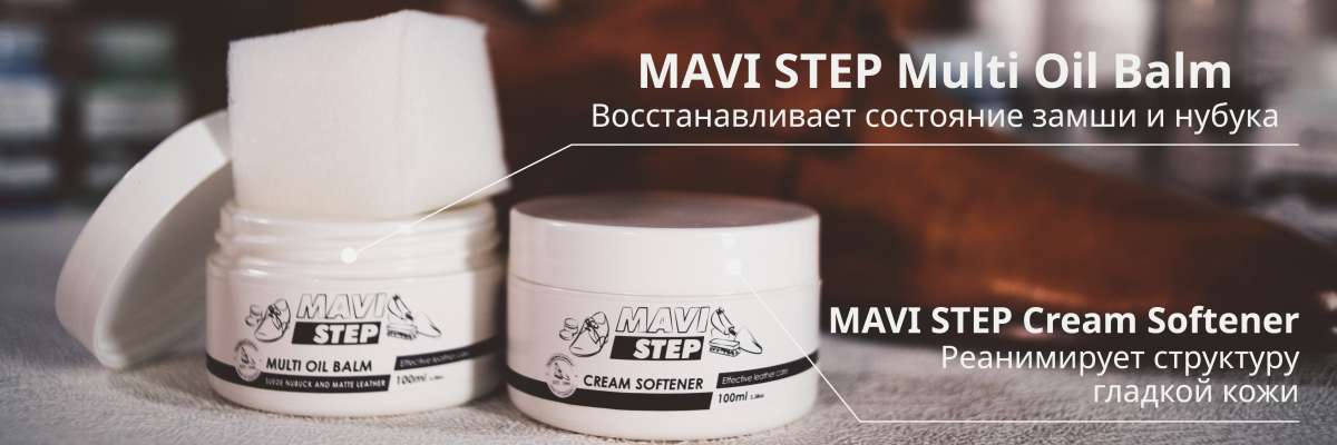 MAVI STEP Multi Oil Balm + Cream Softener